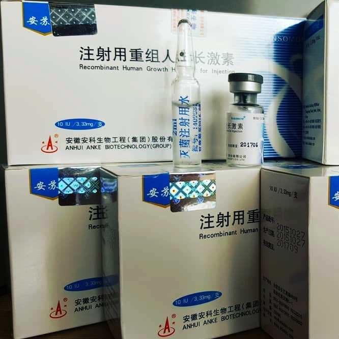 ankebio ansomone 100iu hgh injection kits for sale
